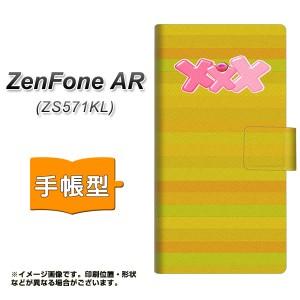 メール便送料無料 ZenFone AR ZS571KL 手帳型スマホケース 【 YB907 XXX 】横開き (ゼンフォンAR ZS571KL/ZS571KL用/スマホケース/手帳式