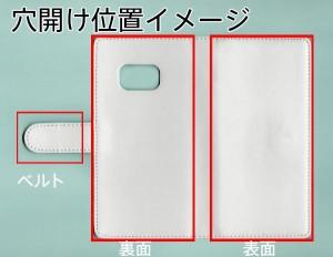 メール便送料無料 ZenFone AR ZS571KL 手帳型スマホケース 【ステッチタイプ】 【 709 ファミリー 】横開き (ゼンフォンAR ZS571KL/ZS571