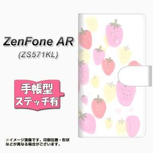 メール便送料無料 ZenFone AR ZS571KL 手帳型スマホケース 【ステッチタイプ】 【 FD804 いちご(山本) 】横開き (ゼンフォンAR ZS571KL
