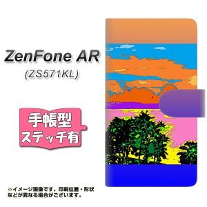 メール便送料無料 ZenFone AR ZS571KL 手帳型スマホケース 【ステッチタイプ】 【 YC984 トロピカル05 】横開き (ゼンフォンAR ZS571KL/Z