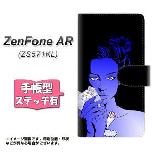 メール便送料無料 ZenFone AR ZS571KL 手帳型スマホケース 【ステッチタイプ】 【 YE883 ベストフレンド04 】横開き (ゼンフォンAR ZS571