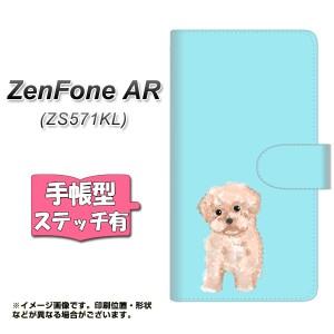メール便送料無料 ZenFone AR ZS571KL 手帳型スマホケース 【ステッチタイプ】 【 YJ062 トイプー04 ブルー  】横開き (ゼンフォンAR ZS5