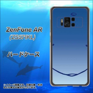 ZenFone AR ZS571KL ハードケース / カバー【348 いるか 素材クリア】(ゼンフォンAR ZS571KL/ZS571KL用)