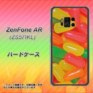 ZenFone AR ZS571KL ハードケース / カバー【449 ジェリービーンズ 素材クリア】(ゼンフォンAR ZS571KL/ZS571KL用)