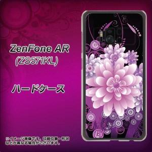 ZenFone AR ZS571KL ハードケース / カバー【564 3Dフラワー 素材クリア】(ゼンフォンAR ZS571KL/ZS571KL用)