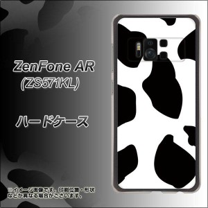 ZenFone AR ZS571KL ハードケース / カバー【1069 ダルメシアン Big 素材クリア】(ゼンフォンAR ZS571KL/ZS571KL用)