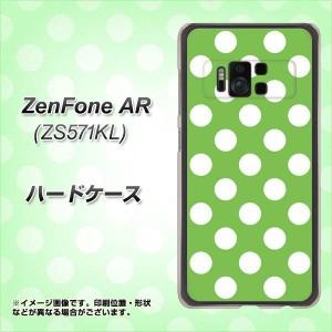 ZenFone AR ZS571KL ハードケース / カバー【1356 ドットビッグ白緑 素材クリア】(ゼンフォンAR ZS571KL/ZS571KL用)