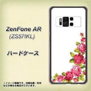 09c4f551a0 ZenFone AR ZS571KL ハードケース / カバー【VA825 バラのフレーム(白) 素材