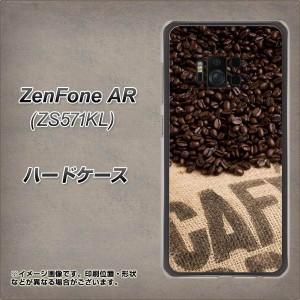 ZenFone AR ZS571KL ハードケース / カバー【VA854 コーヒー豆 素材クリア】(ゼンフォンAR ZS571KL/ZS571KL用)