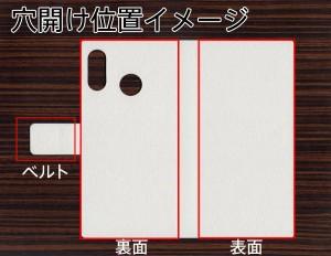 メール便送料無料 ASUS Zenfone 5Z ZS620KL 手帳型スマホケース 【 YB826 ギンガムチェック 】横開き (ASUS ゼンフォン 5Z ZS620KL/ZS620