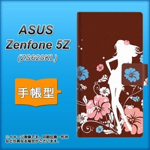 メール便送料無料 ASUS Zenfone 5Z ZS620KL 手帳型スマホケース 【 110 ハイビスカスと少女 】横開き (ASUS ゼンフォン 5Z ZS620KL/ZS620