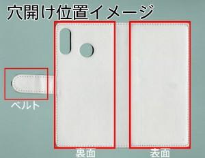 メール便送料無料 ASUS Zenfone 5Z ZS620KL 手帳型スマホケース 【ステッチタイプ】 【 YD878 アザラシ01 】横開き (ASUS ゼンフォン 5Z