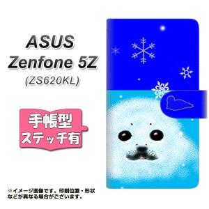 メール便送料無料 ASUS Zenfone 5Z ZS620KL 手帳型スマホケース 【ステッチタイプ】 【 YD879 アザラシ02 】横開き (ASUS ゼンフォン 5Z