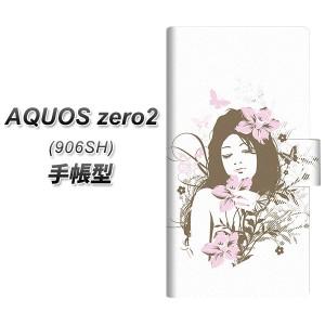 メール便送料無料 SoftBank AQUOS zero2 906SH 手帳型スマホケース 【 EK918 優雅な女性  UV印刷】横開き (アクオス zero2 906SH)