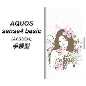 メール便送料無料 Y!mobile AQUOS sense4 basic A003SH 手帳型スマホケース 【 EK918 優雅な女性  UV印刷】横開き (アクオス センス4 ベ
