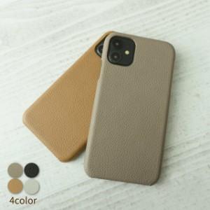 スマホケース 全機種対応 ハードケース 姫路レザー ナチュラル カラー シュリンクレザー ケース iPhone12 Pro Max メール便送料無料