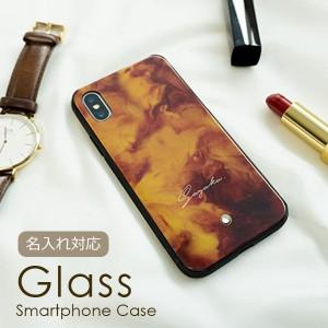 スマホケース 多機種対応 強化ガラス べっ甲風 名入れ 名前入れ iPhone11 Pro Max iPhoneX GALAXY S9 Xperia AQUOS R2 R sense
