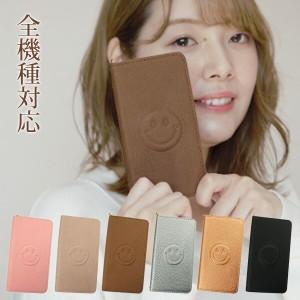 スマホケース 手帳型 全機種対応 可愛い iphone SE2 アイフォン xperia ニコちゃん たて型 スタンド付き ポケット付き メール便送料無料