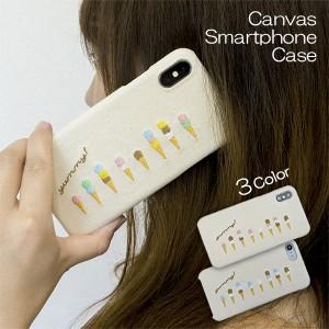 スマホケース まるっと 多機種対応 iphone7 iphone8 iphonex iphonexs 刺繍 アイスクリーム メール便送料無料