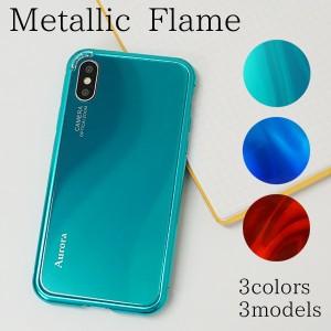 iPhone7 iPhone8 iPhoneX iPhoneXS メタルフレーム  アルミ バンパー 強化ガラス メール便送料無料