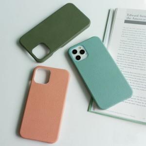 スマホケース 全機種対応 iphone se2 iPhone 12 Pro AQUOS R5G sense ナチュラルカラー Mild 姫路レザー ハードケース メール便送料無料