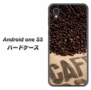 Android one S5 ハードケース / カバー【VA854 コーヒー豆 素材クリア】 UV印刷 (アンドロイドワン S5/ANDONES5用)