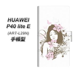 メール便送料無料 HUAWEI P40 lite E ART-L29N 手帳型スマホケース 【 EK918 優雅な女性  UV印刷】横開き (ファーウェイ P40 lite E ART-