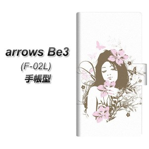 メール便送料無料 docomo arrows Be3 F-02L 手帳型スマホケース 【 EK918 優雅な女性 】横開き (docomo アローズ ビー3 F-02L/F02L用/ス