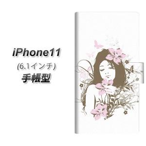 メール便送料無料 Apple iPhone11 手帳型スマホケース 【 EK918 優雅な女性 】横開き (アイフォン11/IPHONE11用/スマホケース/手帳式)