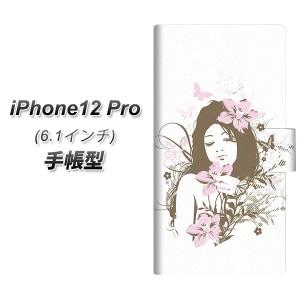 メール便送料無料 iPhone12 Pro 手帳型スマホケース 【 EK918 優雅な女性  UV印刷】横開き (アイフォン12 Pro)