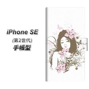 メール便送料無料 iPhone SE 第2世代 手帳型スマホケース 【 EK918 優雅な女性  UV印刷】横開き (アイフォンSE 第2世代 2020年)