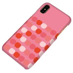 fa3a6edd1c Apple iPhone X ハードケース【まるっと印刷 VA869 Apple 光沢仕上げ】 横