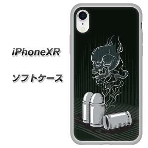 0ed7bd5d37 Apple iPhone XR TPU ソフトケース / やわらかカバー【481 弾丸 素材ホワイト】 UV