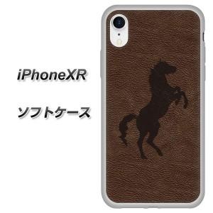 ca7661aa40 Apple iPhone XR TPU ソフトケース / やわらかカバー【EK861 レザー風馬 素材ホワイト