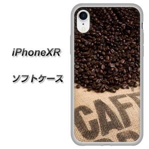 Apple iPhone XR TPU ソフトケース / やわらかカバー【VA854 コーヒー豆 素材ホワイト】 UV印刷 (アイフォンXR/IPHONEXR用)