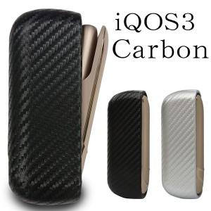 iqos3 アイコス3 ケース ハードタイプ 全貼り カーボン 風 PU レザー ブラック シルバー メール便送料無料