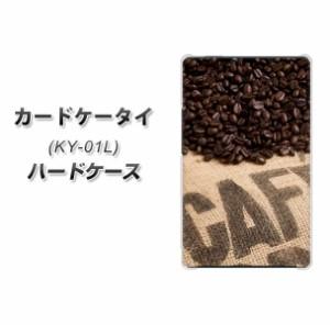 docomo カードケータイ KY-01 ハードケース / カバー【VA854 コーヒー豆 素材クリア】 UV印刷 (ドコモ カードケータイ KY-01/KY01用)