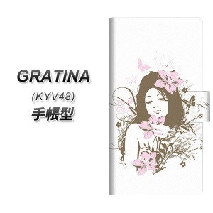 メール便送料無料 au GRATINA KYV48 手帳型スマホケース 【 EK918 優雅な女性  UV印刷】横開き (au グラティーナ KYV48)