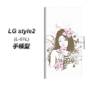 メール便送料無料 docomo LG Style2 L-01L 手帳型スマホケース 【 EK918 優雅な女性 】横開き (docomo LG スタイル ツー L-01L/L01L用/ス