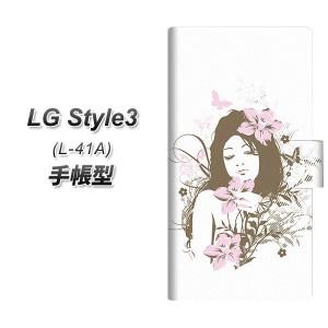 メール便送料無料 docomo LG style3 L-41A 手帳型スマホケース 【 EK918 優雅な女性  UV印刷】横開き (LG style3 L-41A)