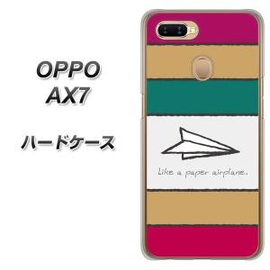 4a8c3bed79 SIMフリー OPPO AX7 ハードケース / カバー【IA809 かみひこうき 素材クリア】