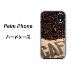 simフリー Palm Phone ハードケース / カバー【VA854 コーヒー豆 素材クリア】 UV印刷 (simフリー パームフォン/PALMPHONE用)