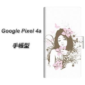 メール便送料無料 simフリー Google Pixel 4a 手帳型スマホケース 【 EK918 優雅な女性  UV印刷】横開き (SIMフリー グーグル ピクセル4a