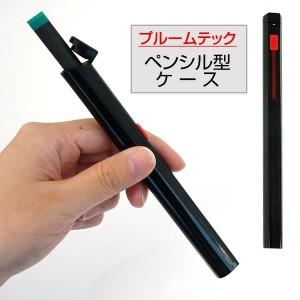 プルームテック ケース スライドタイプ ペンシル型 ブラック メール便送料無料