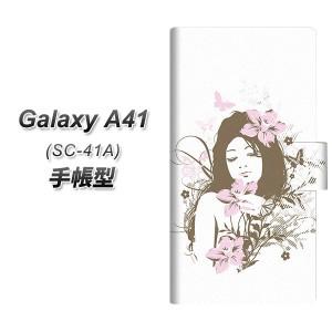 メール便送料無料 docomo Galaxy A41 SC-41A 手帳型スマホケース 【 EK918 優雅な女性  UV印刷】横開き (ギャラクシーA41 SC-41A)