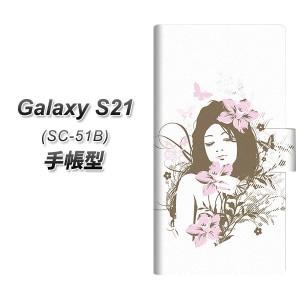 メール便送料無料 docomo Galaxy S21 5G SC-51B 手帳型スマホケース 【 EK918 優雅な女性  UV印刷】横開き (ギャラクシーS21 5G SC-51B)