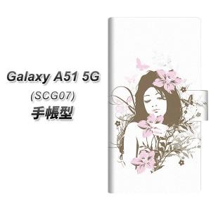 メール便送料無料 au Galaxy A51 SCG07 手帳型スマホケース 【 EK918 優雅な女性  UV印刷】横開き (ギャラクシーA51 SCG07)
