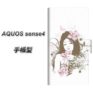 メール便送料無料 SIMフリー AQUOS sense4 手帳型スマホケース 【 EK918 優雅な女性  UV印刷】横開き (SIMフリー アクオス センス4)
