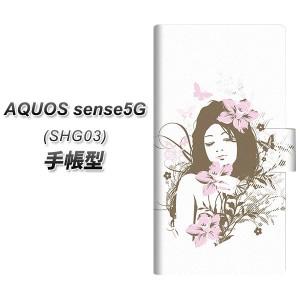 メール便送料無料 au AQUOS sense5G SHG03 手帳型スマホケース 【 EK918 優雅な女性  UV印刷】横開き (アクオス センス5G SHG03)