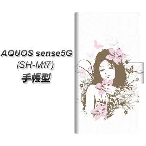 メール便送料無料 SIMフリー AQUOS sense5G SH-M17 手帳型スマホケース 【 EK918 優雅な女性  UV印刷】横開き (アクオス センス5G SH-M17